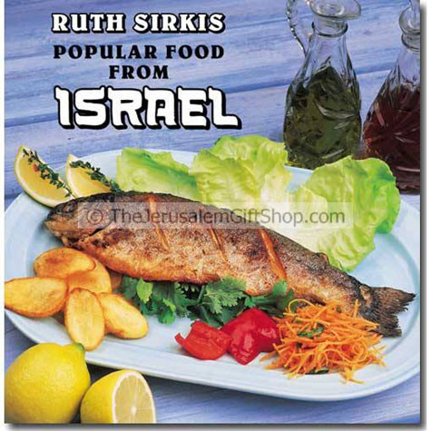 This book is both a guide and souvenir. A guide to be used while is Israel to understand the new foods around you.A souvenir recipe book which will enable you to reproduce in your own kitchen many of those delicious, exotic, and appetizing Israeli dishes. #food