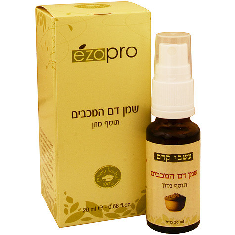 SKIN & BODY CARE WITH BIBLICAL HERBS Of the Dead Sea, Bethlehem, Hebron & Galilee Region by Kedem of Israel.This regenerating oil helps minimize the appearance of wrinkles, redness, scars and pigmentation on the skin. It also soothes and moisturiz #food