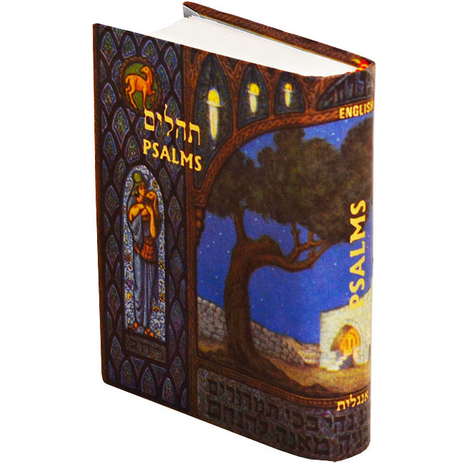 Hebrew English Pocket Psalms Book featuring a cover print of Jacob & Rachel. Printed in Israel. Hardback 576 pages.Size: 3.2 x 2.7 inches. And it came to pass, when Jacob saw Rachel the daughter of Laban his mother's brother, and the sheep of Laban hi #Jacob