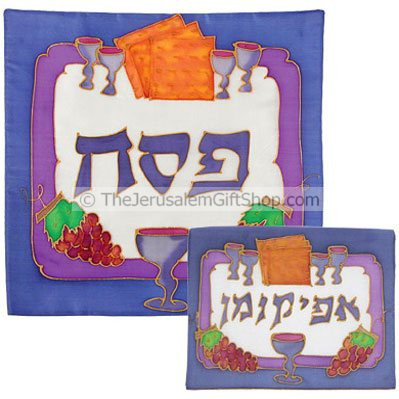 Passover Seder - Silk Painted Matzah Cover and Afikoman Cover Matzah Cover - 16 X 16 inchesAfikoman Cover 12 X 8 inches Made by renowned Israeli artist Yair Emanuel Shipped direct from Jerusalem. #silk